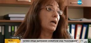 След разследване на NOVA: Директор на Горско си отмъщава на служител