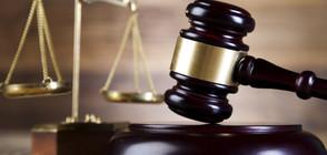 Двама осъдени за кражба на дарения за болно дете