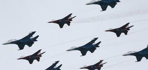 Бойни самолети на САЩ прелетяха край бреговете на Северна Корея (ВИДЕО+СНИМКИ)
