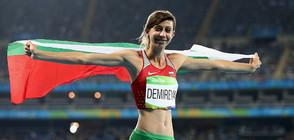 Мирела Демирева ще участва на Световното по лека атлетика