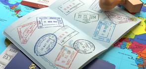 САЩ наложиха нови изисквания визи на мюсюлманските граждани