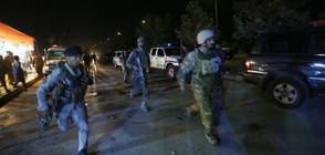 Ракета падна в центъра на Кабул