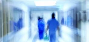 Наркозависим рецидивист нападна лекар и го ограби