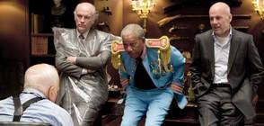 Пенсионирани шпиони в забавно приключение тази вечер по NOVA