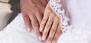 СВАТБИ НА 18.08.2018: Младоженците вярват, че осмицата ще им донесе късмет