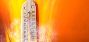 Пореден рекорд на глобалните температури