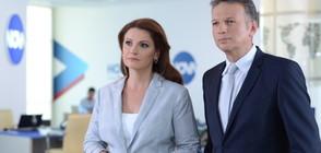 Ани Салич и Ники Дойнов: Доверете се на опита