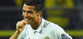 Роналдо - най-високоплатеният футболист в света
