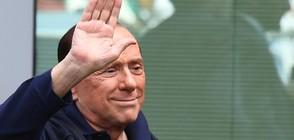 Силвио Берлускони падна и си сцепи устната