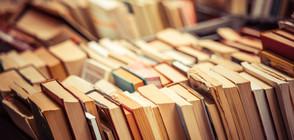 Кои са най-големите библиотеки в света? (ВИДЕО)