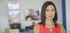 Десислава Георгиева: Нюзрумът е като второ семейство за мен
