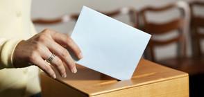"""""""Галъп"""": Според 79 на сто от българите не трябва да има предсрочен вот"""