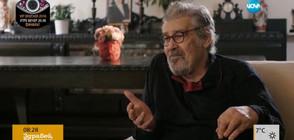 Стефан Данаилов: Румен Радев не е руска кандидатура