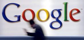 Калифорниец съди Google за неправомерно събиране на данни за геолокализиране