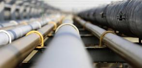 Русия: Готови сме да разгледаме газови проекти с България при гаранции от София и Брюксел
