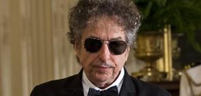 Уличиха Боб Дилън, че е плагиатствал в Нобеловата си лекция