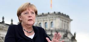 ПРЕДИ СРЕЩАТА С ПУТИН: Меркел не очаква съществени резултати
