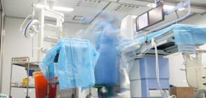 Няма да има промени в медицинските експертизи