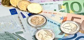 Колко близо е България до въвеждането на еврото?