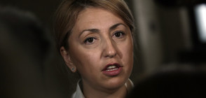 """Прокуратурата прекрати разследването по """"Яневагейт"""""""