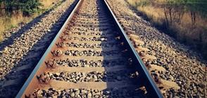 Над 5600 допълнителни места във влаковете за празниците