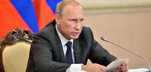 Путин увери, че няма да е президент, след като му изтече мандатът