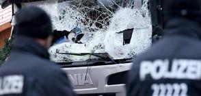 Анкара се е отказала от обвиненията в тероризъм срещу германски компании