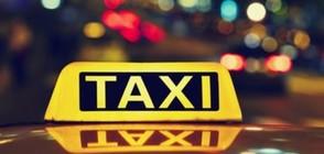 """Арест за производителя на """"помпичките"""" за таксита"""