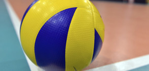 Волейболистите ни паднаха с 1:3 от Полша