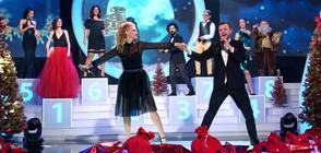 """""""Пееш или лъжеш"""" с впечатляващи изпълнения и смях до сълзи на Нова година"""