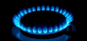 С колко ще поскъпне природният газ от 1 юли?