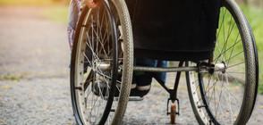 """Хора с увреждания срещу """"увредената"""" система"""