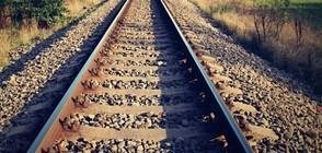 Кола падна на жп линията край Благоевград, има загинал (ВИДЕО)