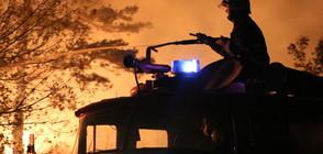 ИЗВЪНРЕДНО ПОЛОЖЕНИЕ: Първа жертва на пожарите в Македония (ВИДЕО)