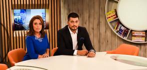 """""""Събуди се"""" със социалния министър Бисер Петков"""