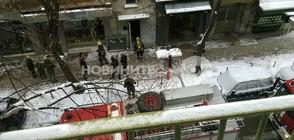 Пожар пламна в центъра на София (ВИДЕО+СНИМКИ)