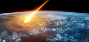 Метеорит падна близо до Детройт (ВИДЕО)