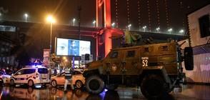 "Задържаха мъжа, убил 39 души в клуб ""Рейна"" в Истанбул (ВИДЕО+СНИМКИ)"