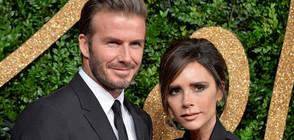 10 звездни двойки, които доказват, че любовта е вечна (ГАЛЕРИЯ)