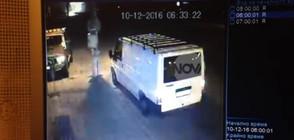 ЕКСКЛУЗИВНИ КАДРИ: Моментът на взрива в Хитрино