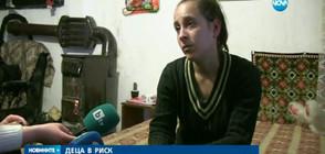 В РИСК: Скандален клип за деца, отглеждани в мизерия