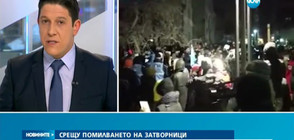 Румънци на протест срещу помилването на затворници