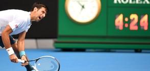 """СЕНЗАЦИЯ: Узбекистанец изхвърли Джокович от """"Australian Open"""" (СНИМКИ)"""