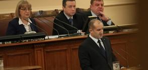 Радев при клетвата пред депутатите: Остава ви една седмица (ВИДЕО+СНИМКИ)