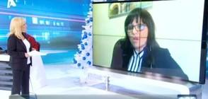 ЗЛОВЕЩ ГАФ: Гръцка медия забърка в скандал наша журналистка