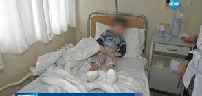 """Преместиха 5-годишното момче с премръзналите крака в """"Пирогов"""""""
