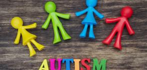 Mайка на дете с аутизъм се оплака от дискриминация в училище