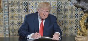 Тръмп предизвика подигравки със снимка в Тwitter