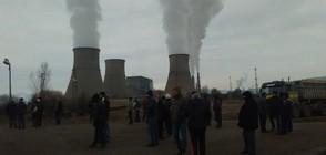 Втори ден съкратени миньори протестират