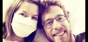 Млада жена е алергична към мъжа си - ще умре, ако го докосне (ВИДЕО+СНИМКИ)
